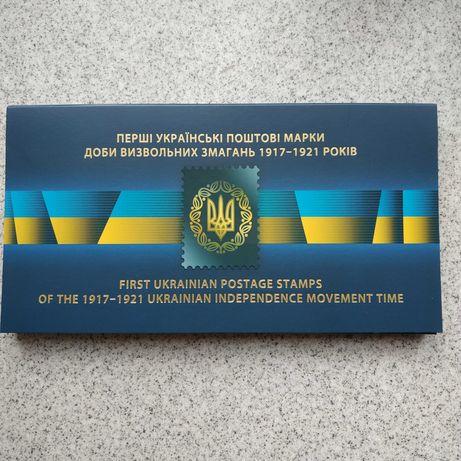 5 грн Перші українські поштові марки УНР 100 Буклет НБУ/Укрпошта