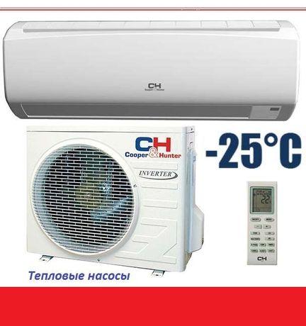Кондиционеры, Тепловые насосы -25°C