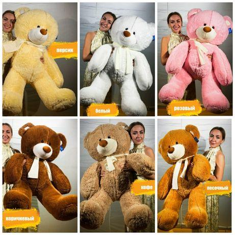 Плюшевый медведь мягкий 125см огромный большая мягкая игрушка мишка