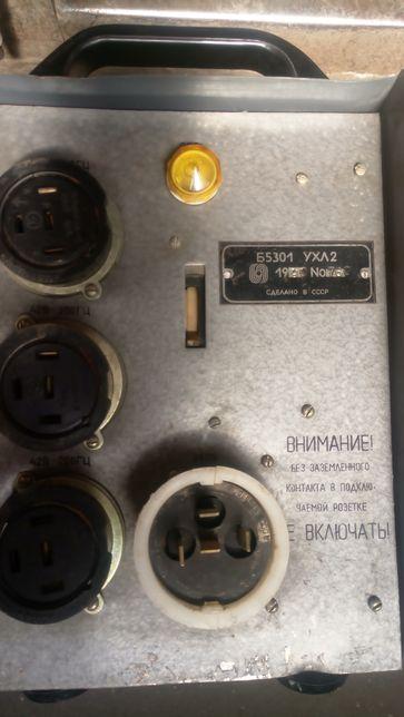 Преобразователь частоты Б5301 новый,СССР,1990год