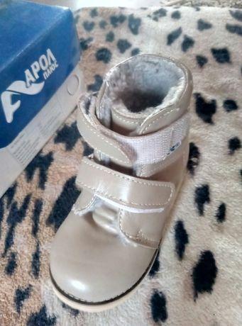Ортопeдичнe взуття