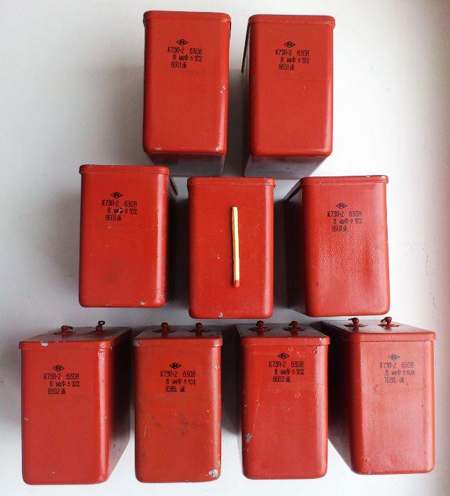 9 конденсаторов типа К73П-2 на 8 мкФ ± 10% , 630В, СССР 1985, 1986
