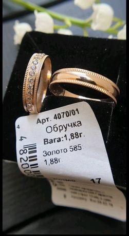 """Обручи золоті 585"""""""