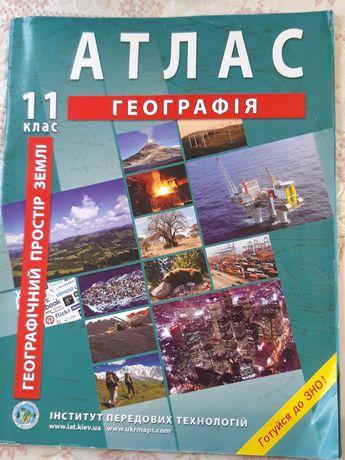 Атлас з географії 11 клас