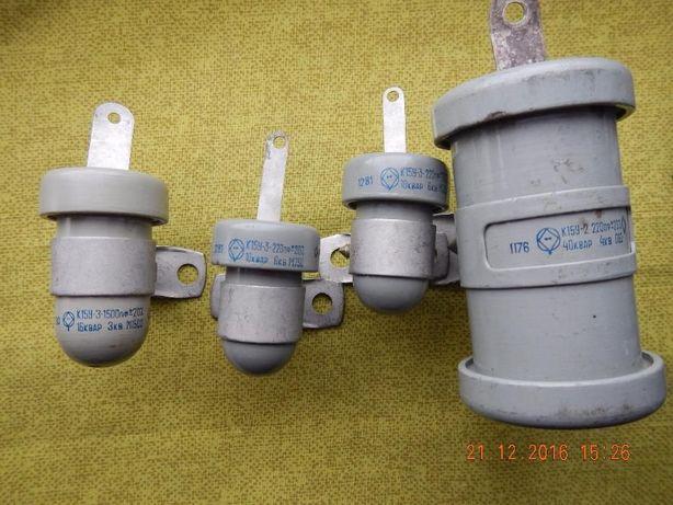 Продам конденсатор К 15у-3-2