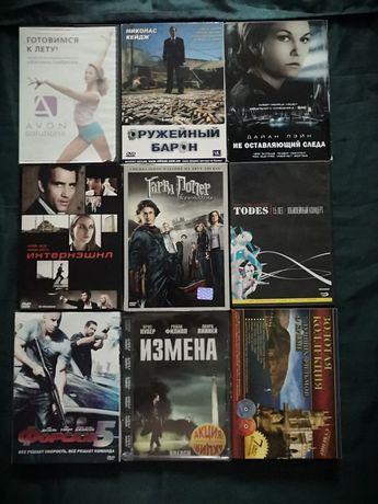Продаю лицензионные ДВД диски с фильмами и не только