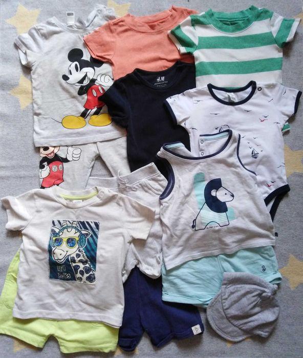 Фірмовий одяг для хлопчика. Взуття. Фирменная одежда для мальчика. Новый Буг - изображение 1
