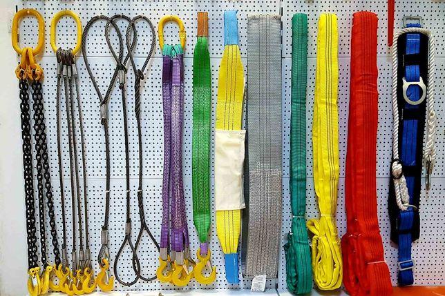 Стропы текстильные, стропы канатные, стропы цепные