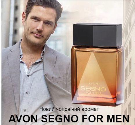 Парфюмерная вода(духи) Avon Segno for Men, 75 мл.