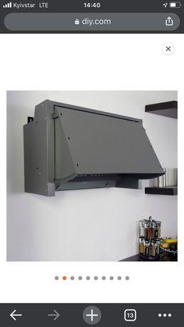 Вбудована витяжка з нержавіючої сталі, (Вт) 600