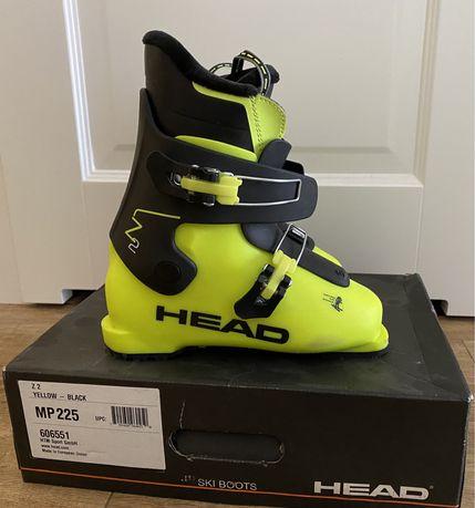 Dziecięce buty narciarskie Head 22,5