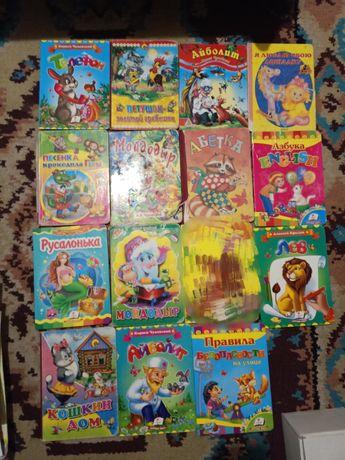 Книги картонные детские стихи