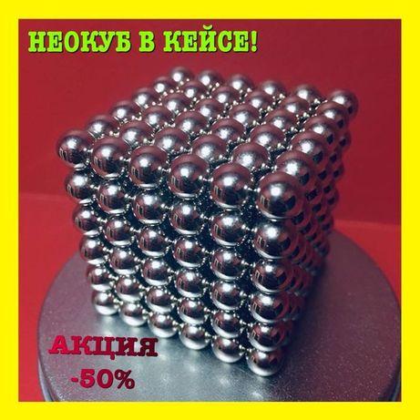 Неокуб Магнитная игрушка головоломка конструктор антистресс Neocube
