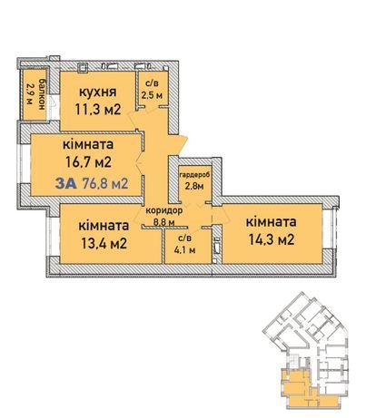 Рассрочка в гривне, 3-х комнатная квартира