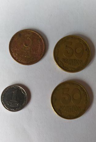 Украинская 1 коп. с браком, 50 коп. 1992г. и 1994г. и 3 копейки СССР.
