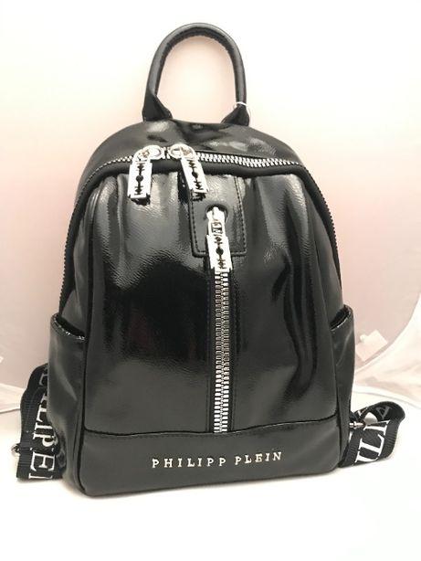 Philipp Plein plecak połysk żyletka