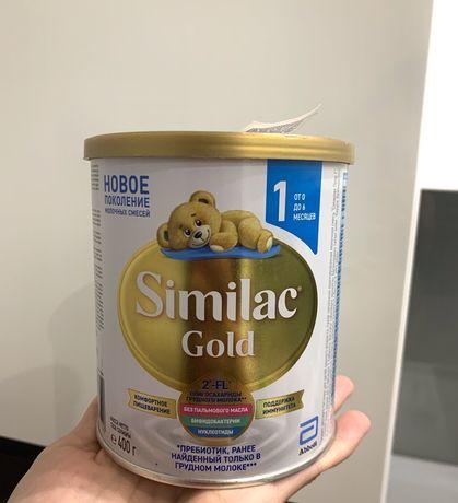 Сухая молочная смесь Similac Gold 1
