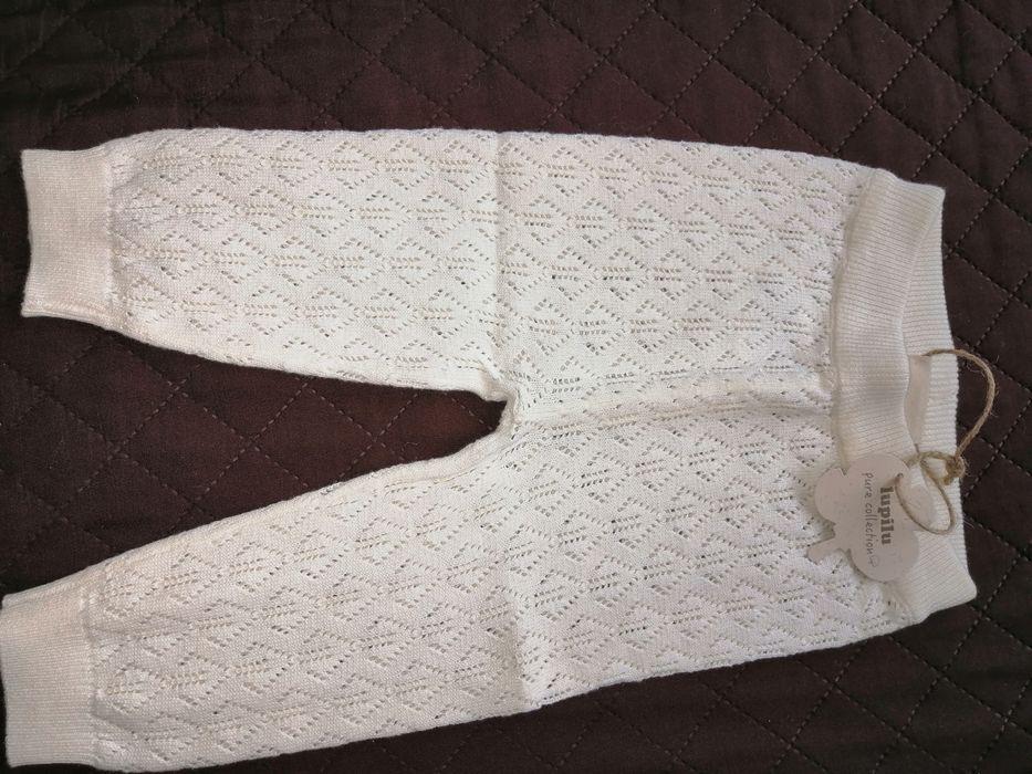 Демисезонные брюки Lupilu Одесса - изображение 1