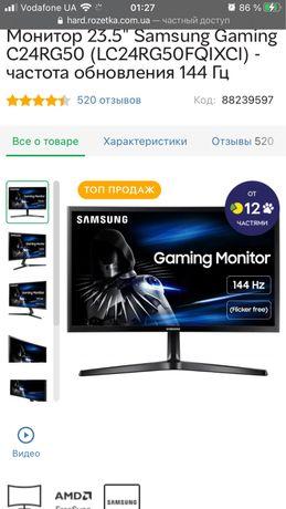 "Mонитор 23.5"" Samsung Gaming C24RG50 (LC24RG50FQIXCI) 144гц"