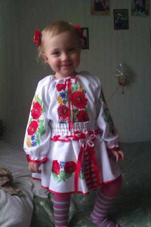 Вишивка, вишитий костюм для дівчинки