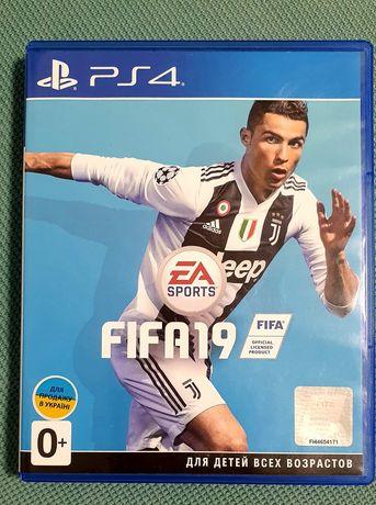 FIFA 2019 для PS4 акційна ціна