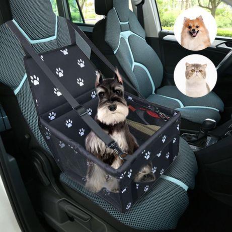 HIT !!! Transporter dla psa na siedzenie samochodu(I067)