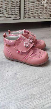 Buty dziecięce rozm 23