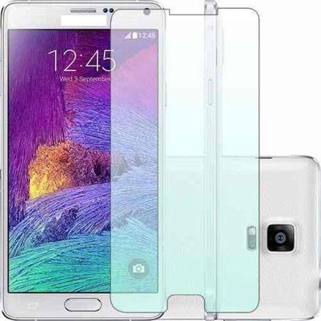Pelicula Samsung Note 4 + Pelicula Samsung Galaxy S8 Edge