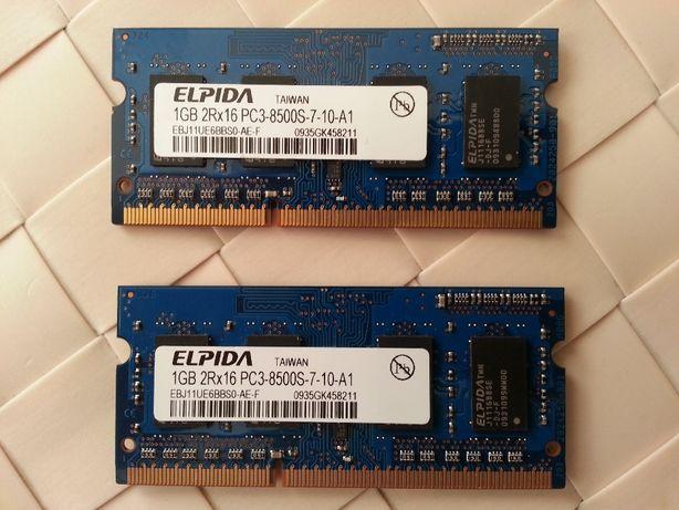 Pamięć RAM Elpida 1GB do laptop/notebook...