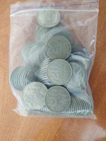 Монеты СССР номиналом 10,20 копеек