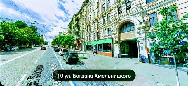Пушкинская 16. 170кв.м. 1 минута ходьбы от метро Театральная. И от ЦУМ