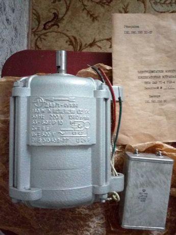 Электродвигатель к стиральной машине