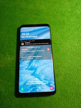 Samsung s9 plus 128 гигов