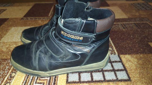 Ботинки на осень или не холодную зиму