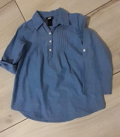 Koszula dziecieca HM