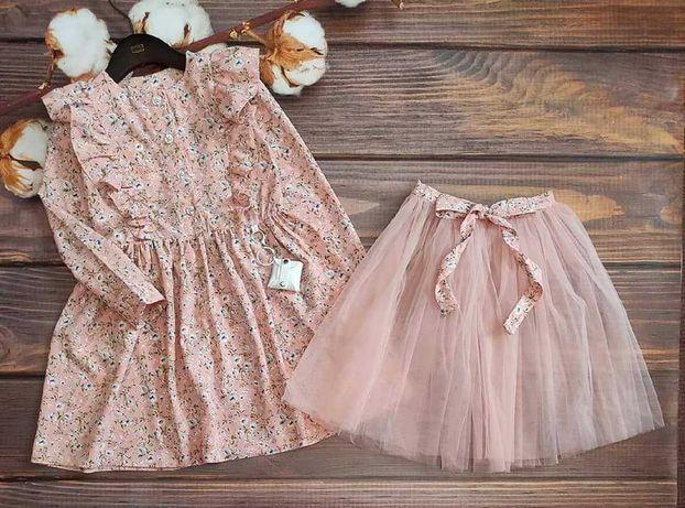 Платье с фатином 2-5 лет