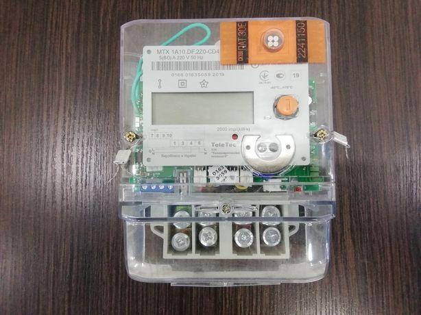 Счетчик электрический МТХ 1А10.DF двухзонный 220V калиброваный