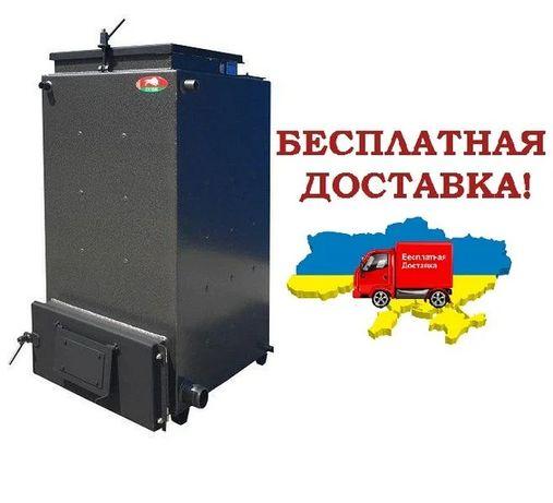 Шахтный котел Холмова Zubr от  10 кВт