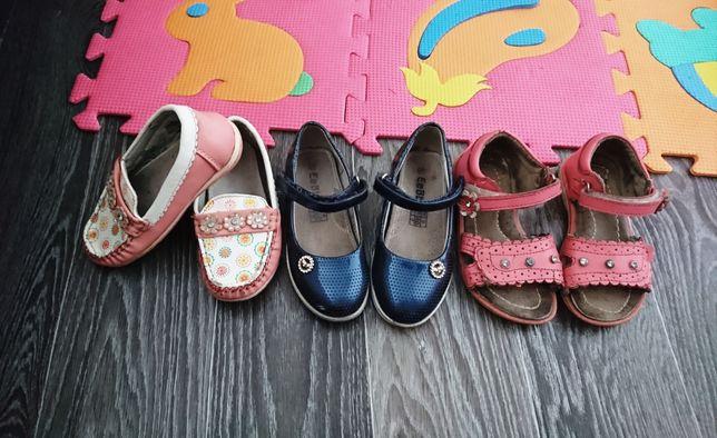 Обувь для девочки 16см по стельке! 3 пары по цене 1