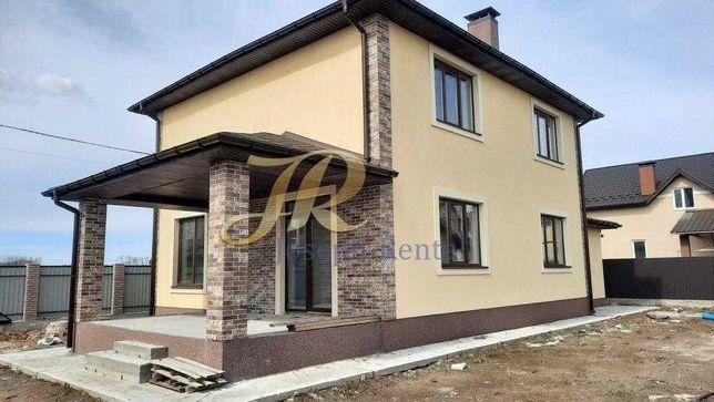 ЛУЧШАЯ ЦЕНА, дом 185 м2 с гаражом и камином Крюковщина Теремки 5 км