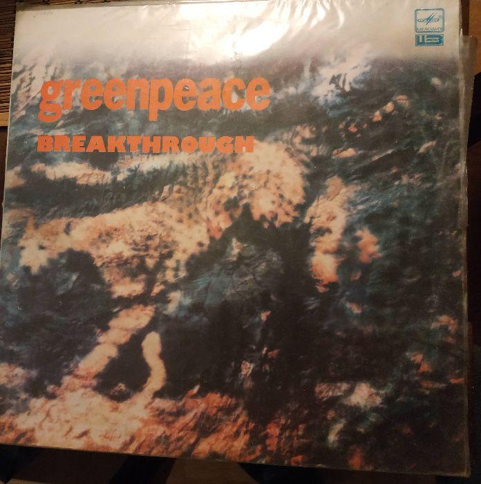 Płyta Greenpeace - Breakthrough - super składnka 2x winyl, wyd. Melodi Warszawa - image 1