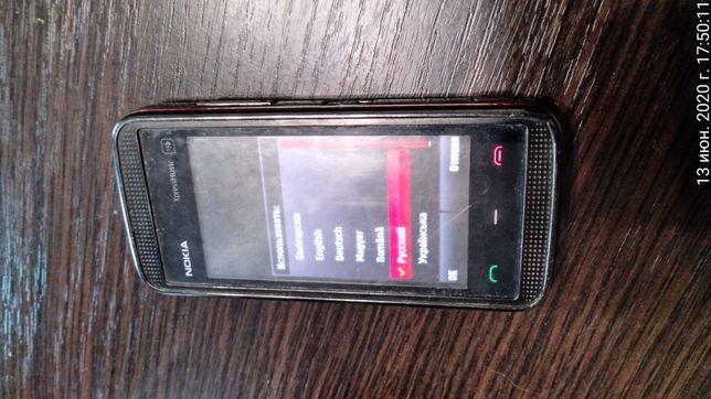 Nokia 5530 Symbian