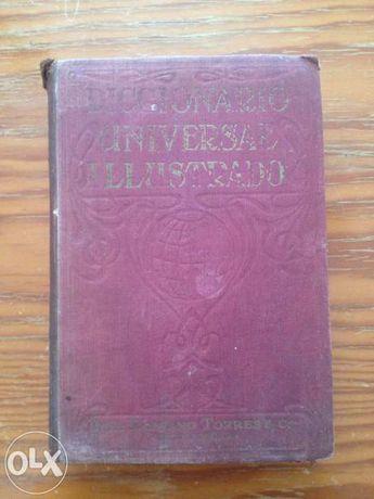 Dicionário Universal Ilustrado - muito antigo