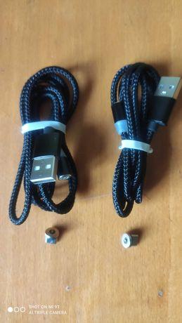 Магнитный кабель 1 м + коннектор на выбор (Micro USB,Type C,для iPhone