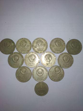 1 рубль, один рубль, монеты СССР, 1,2,3,5,10,20,50 копейки, копеек