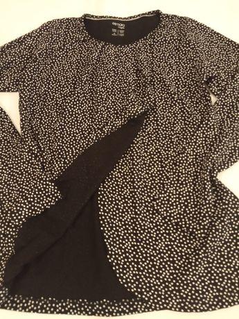 Nowa Esmara góra od piżamy ciążowej S L 44/46