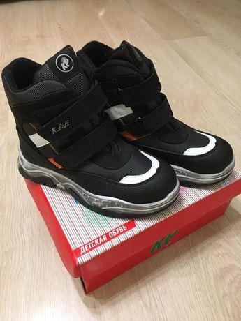 Новые детские ботинки K.Pafi
