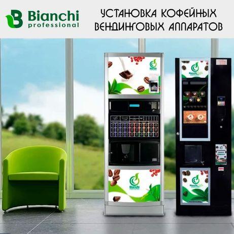 Установка кофейных вендинговых аппаратов