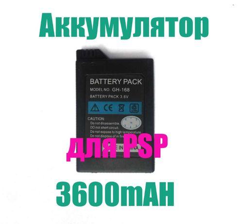 Аккумулятор для PSP 3600mAH