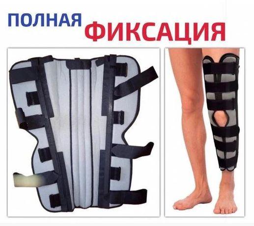 Новый тутор на коленный сустав, ортез шина с ребрами жесткости